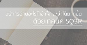 Blogskilllane4