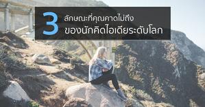 Skilllaneblog21