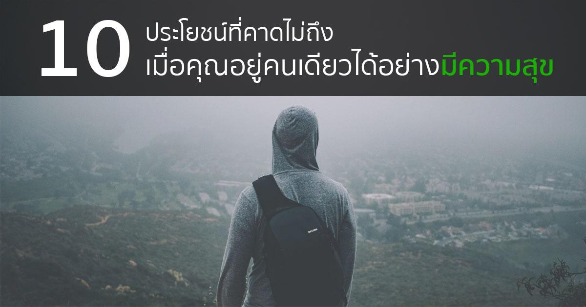 Skilllaneblog29