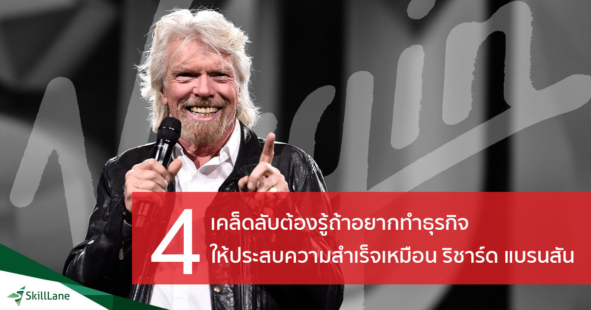 Bannerblog richardbranson forweb
