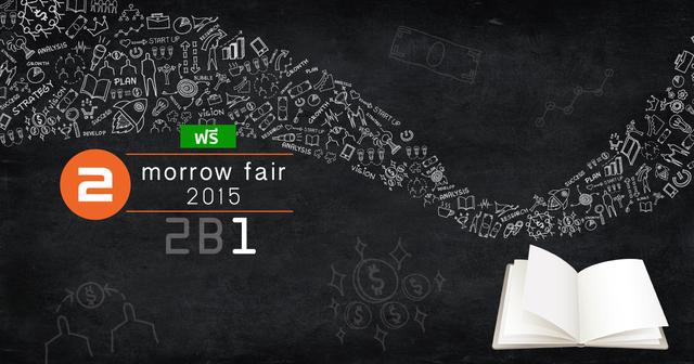 2morrow Fair: 2B1