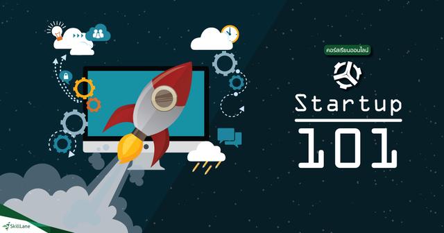 Startup 101