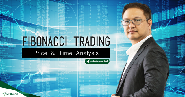 Fibonacci Trading ; Price & Time Analysis
