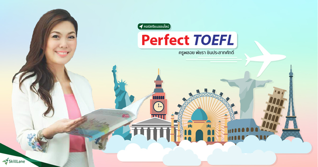 Perfect TOEFL and IELTS