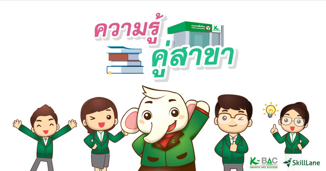 การอธิบาย Fund Fact Sheet with Cover Page