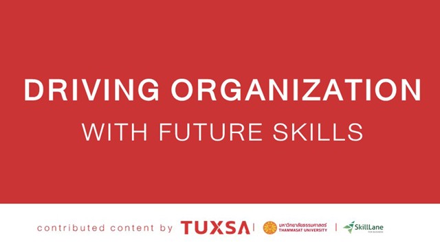 Driving Organization with Future Skills