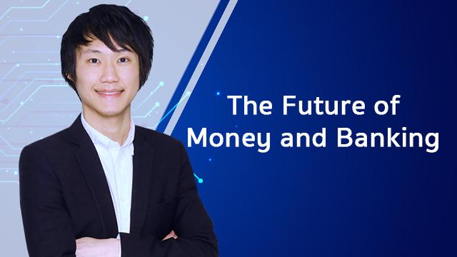 รู้ทันการเงินแห่งอนาคต The Future of Money and Banking