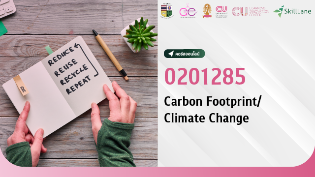 0201285 Carbon Footprint/Climate Change