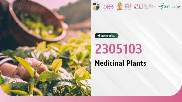 2305103 Medicinal Plants