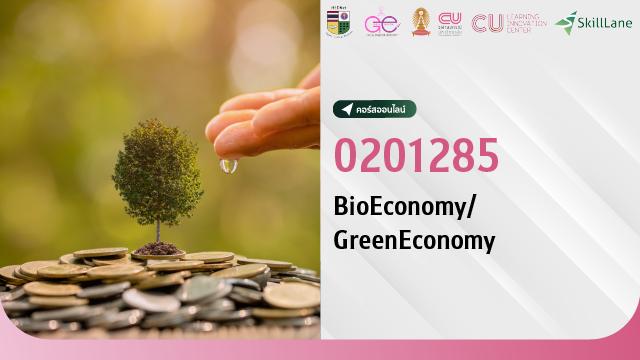 0201285 Bio Economy/Green Economy