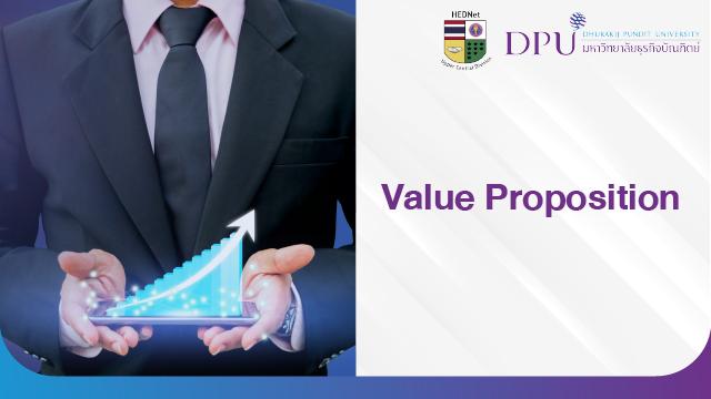 DPU0001 Value Proposition