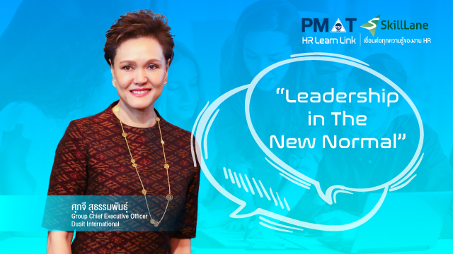 Leadership in The New Normal