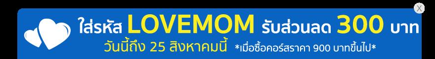 Pc campaign