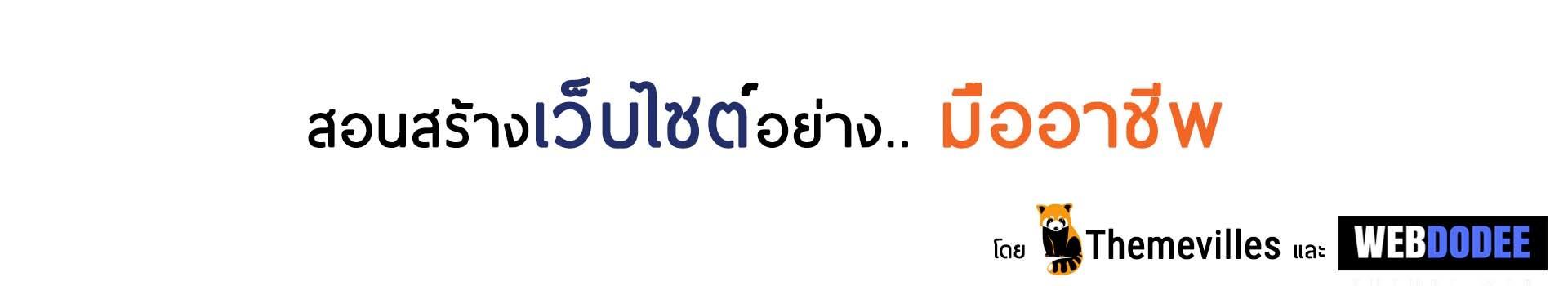 วรพงศ์ นิจจรัลกุล cover photo