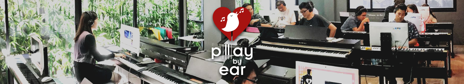 Play by Ear cover photo