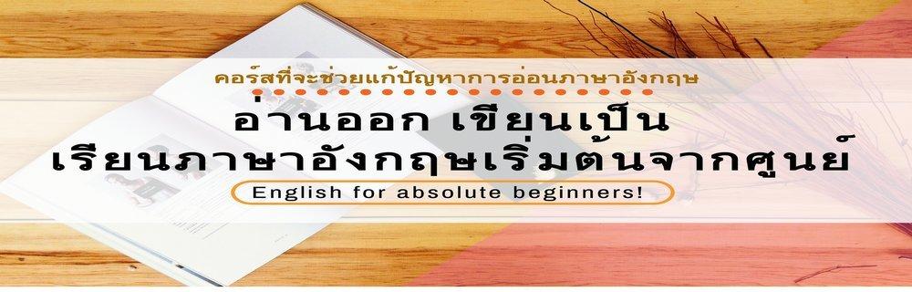 ชมพูนุช สมิธ cover photo