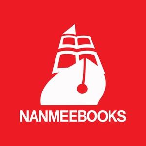 นานมีบุ๊คส์ (Nanmeebooks)