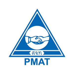 สมาคมการจัดการงานบุคคลแห่งประเทศไทย (PMAT)